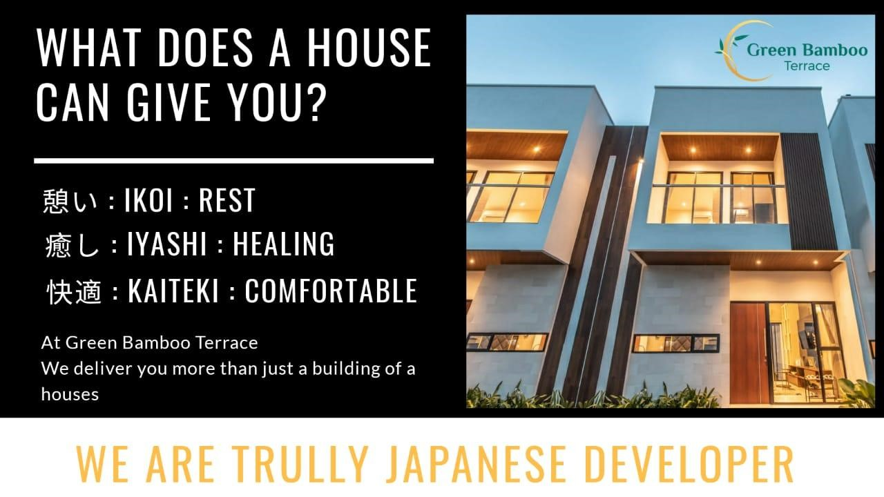 What does house can give you?